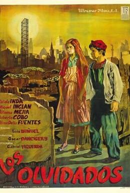 Постер фильма Забытые (1950)