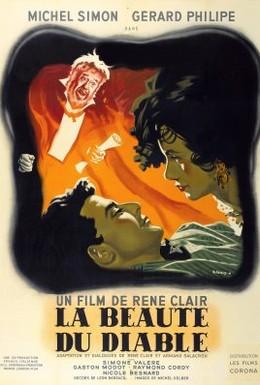 Постер фильма Красота дьявола (1950)