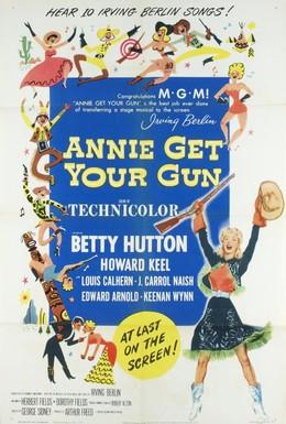 Постер фильма Энни получает ваше оружие (1950)
