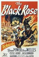Черная роза (1950)