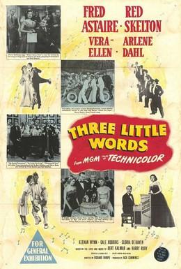 Постер фильма Три маленьких слова (1950)