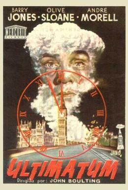 Постер фильма Семь дней до полудня (1950)