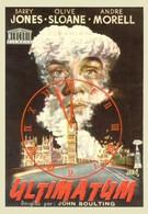 Семь дней до полудня (1950)