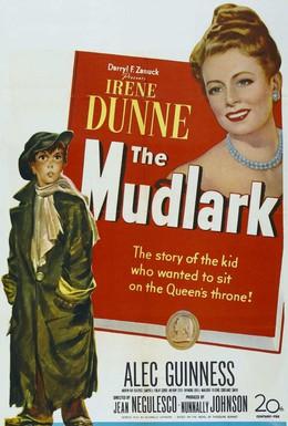 Постер фильма Жаворонок в грязи (1950)
