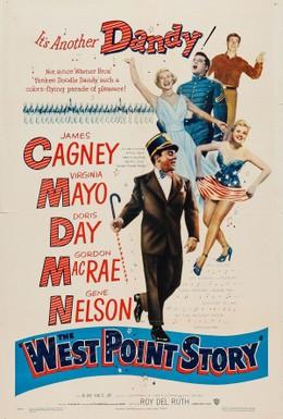 Постер фильма Вест-поинтская история (1950)