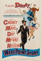 Вест-поинтская история (1950)