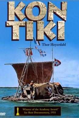 Постер фильма Кон-Тики (1950)