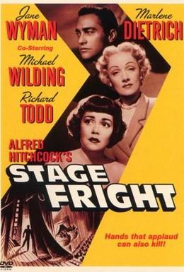 Постер фильма Страх сцены (1950)