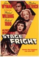 Страх сцены (1950)