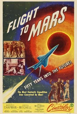 Постер фильма Полет на Марс (1951)