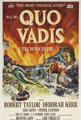 Постер фильма Камо грядеши? (1951)