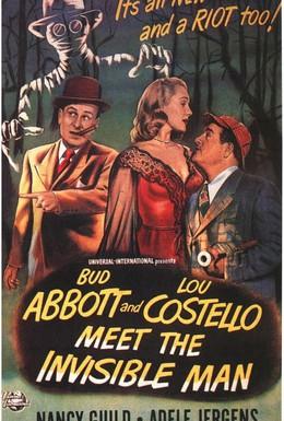 Постер фильма Эббот и Костелло встречают человека-невидимку (1951)
