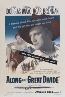 Постер фильма Красные пески (1951)