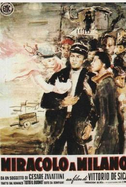 Постер фильма Чудо в Милане (1951)