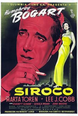 Постер фильма Сирокко (1951)