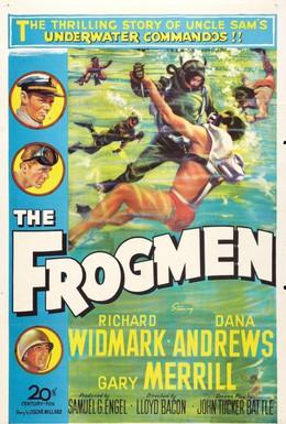 Постер фильма Водолазы (1951)