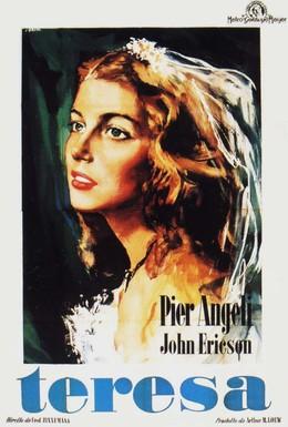 Постер фильма Тереза (1951)