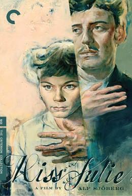 Постер фильма Фрёкен Юлия (1951)