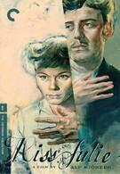 Фрёкен Юлия (1951)