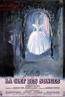 Постер фильма Жюльетта, или Ключ к сновидениям (1951)