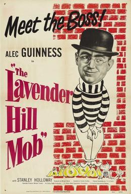 Постер фильма Банда с Лавендер Хилл (1951)