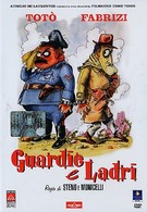 Полицейские и воры (1951)