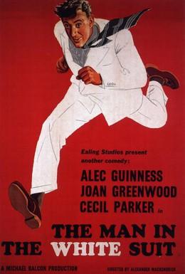Постер фильма Человек в белом костюме (1951)