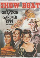 Плавучий театр (1951)