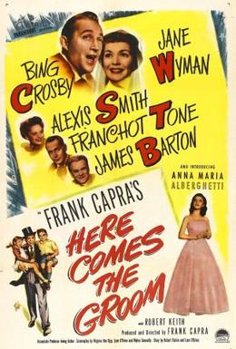 Постер фильма Жених возвращается (1951)