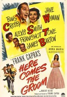Жених возвращается (1951)