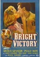 Блестящая победа (1951)