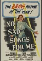 Не надо грустных песен для меня (1950)