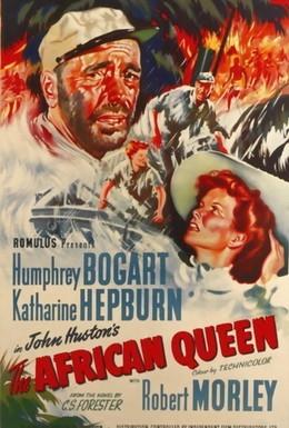 Постер фильма Африканская королева (1951)