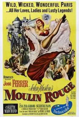 Постер фильма Мулен Руж (1952)