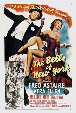 Постер фильма Красавица Нью-Йорка (1952)