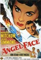 Ангельское лицо (1953)