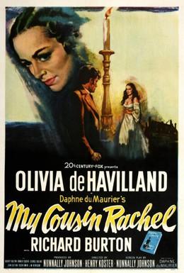 Постер фильма Моя кузина Рэйчел (1952)