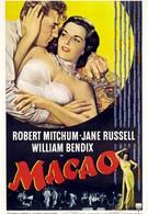 Макао (1952)