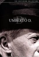 Умберто Д (1952)