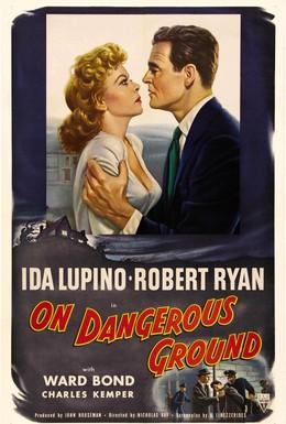 Постер фильма На опасной земле (1951)