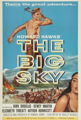 Постер фильма Большое небо (1952)