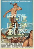 Большое небо (1952)