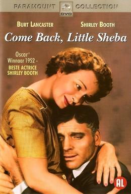 Постер фильма Вернись, малышка Шеба (1952)