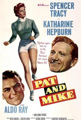 Постер фильма Пэт и Майк (1952)