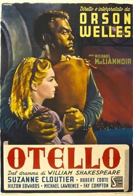 Постер фильма Отелло (1951)