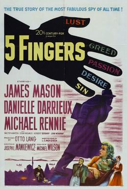 Постер фильма Пять пальцев (1952)