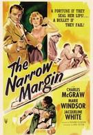 Узкая грань (1952)