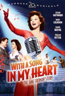 Постер фильма С песней в моем сердце (1952)