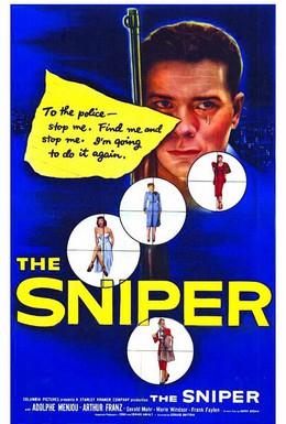 Постер фильма Снайпер (1952)