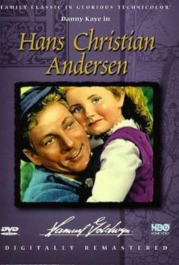 Постер фильма Ганс Христиан Андерсен (1952)